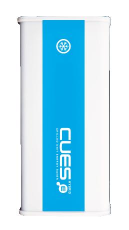 Refrigeration energy reduction - UAE - Dubai